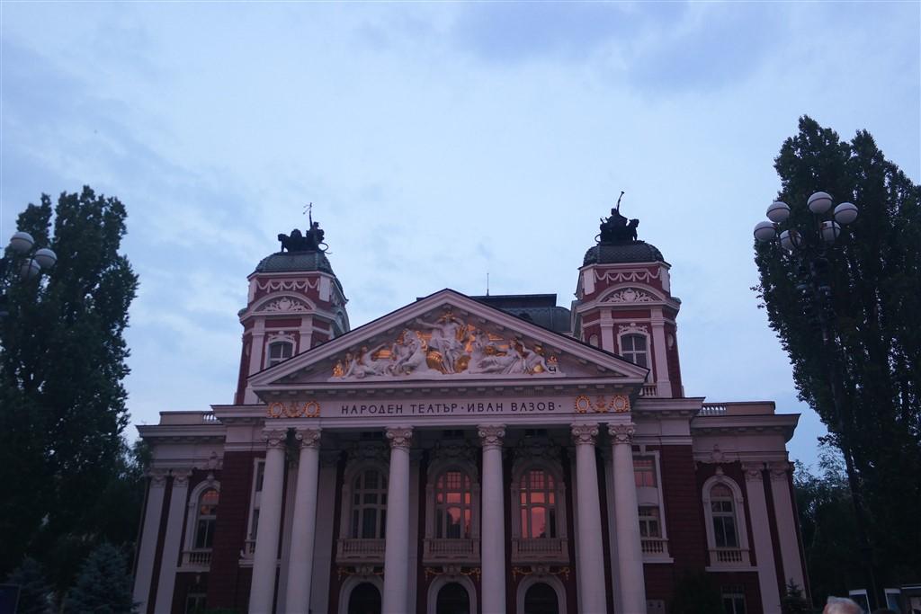 Ivan Vazov National Theatre Sofia