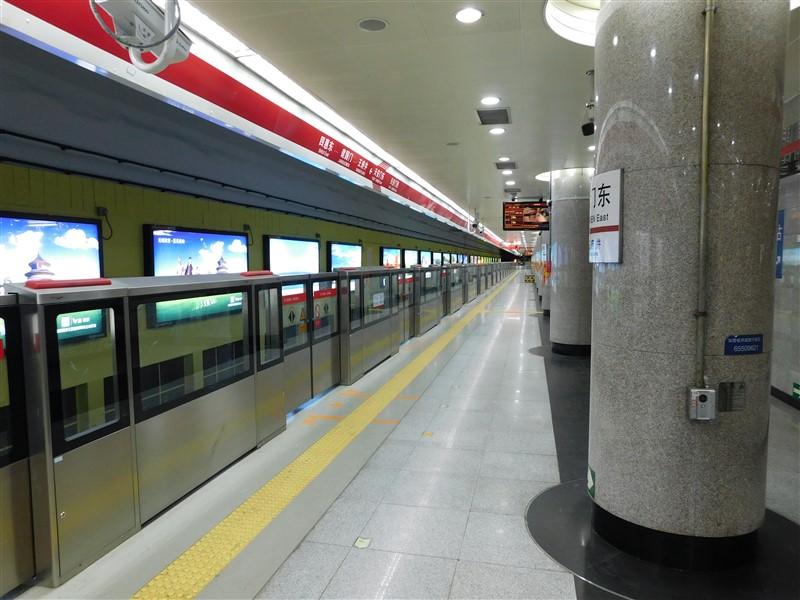 public transportation Beijing