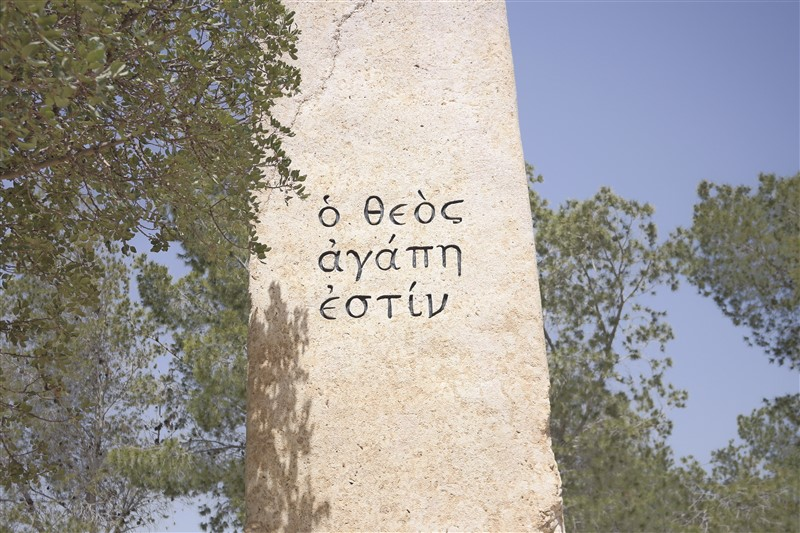 jordan signs in greek language