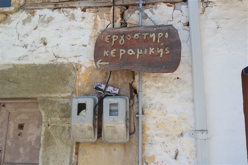ceramics Kastoria