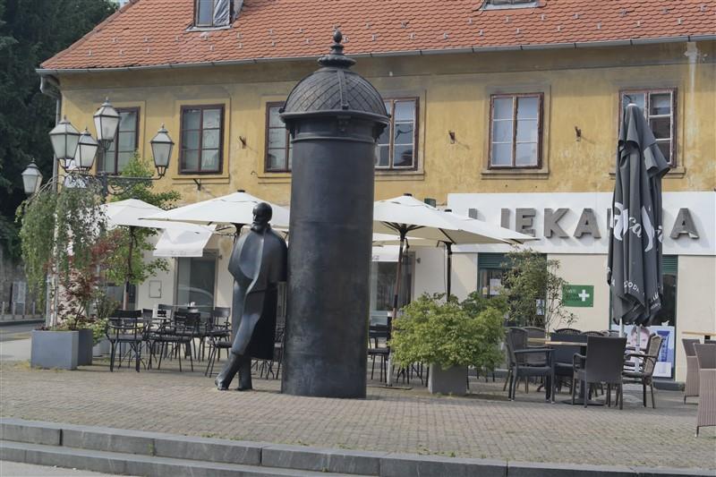 Zagreb Novelist Sculpture