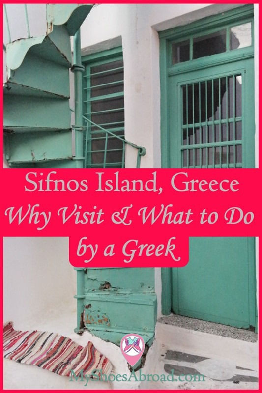 Sifnos Guide
