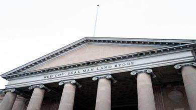 Photo of تراكم القضايا أمام المحاكم الدنماركية وتأجيلها حتى إشعار آخر