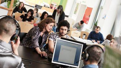 Photo of وزارة الأجانب والإندماج تعلن عن مواعيد اختبارات المواطنة والجنسية