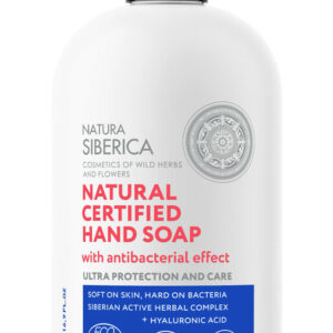 antibakterial-haand-saebe-500ml