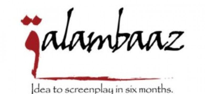 PAKISTANI FILMAKER LAUNCHES PLATFORM TO TEACH