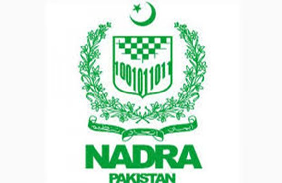 NADRA picks InfoTech to secure a robust middleware platform