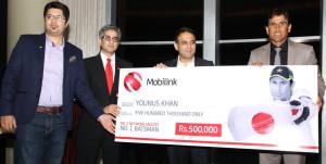 Mobilink Younus Khan Pic 2
