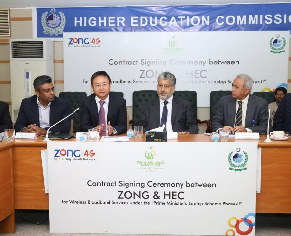 Zong to establish Pakistan's largest Private-Public hi-speed wireless