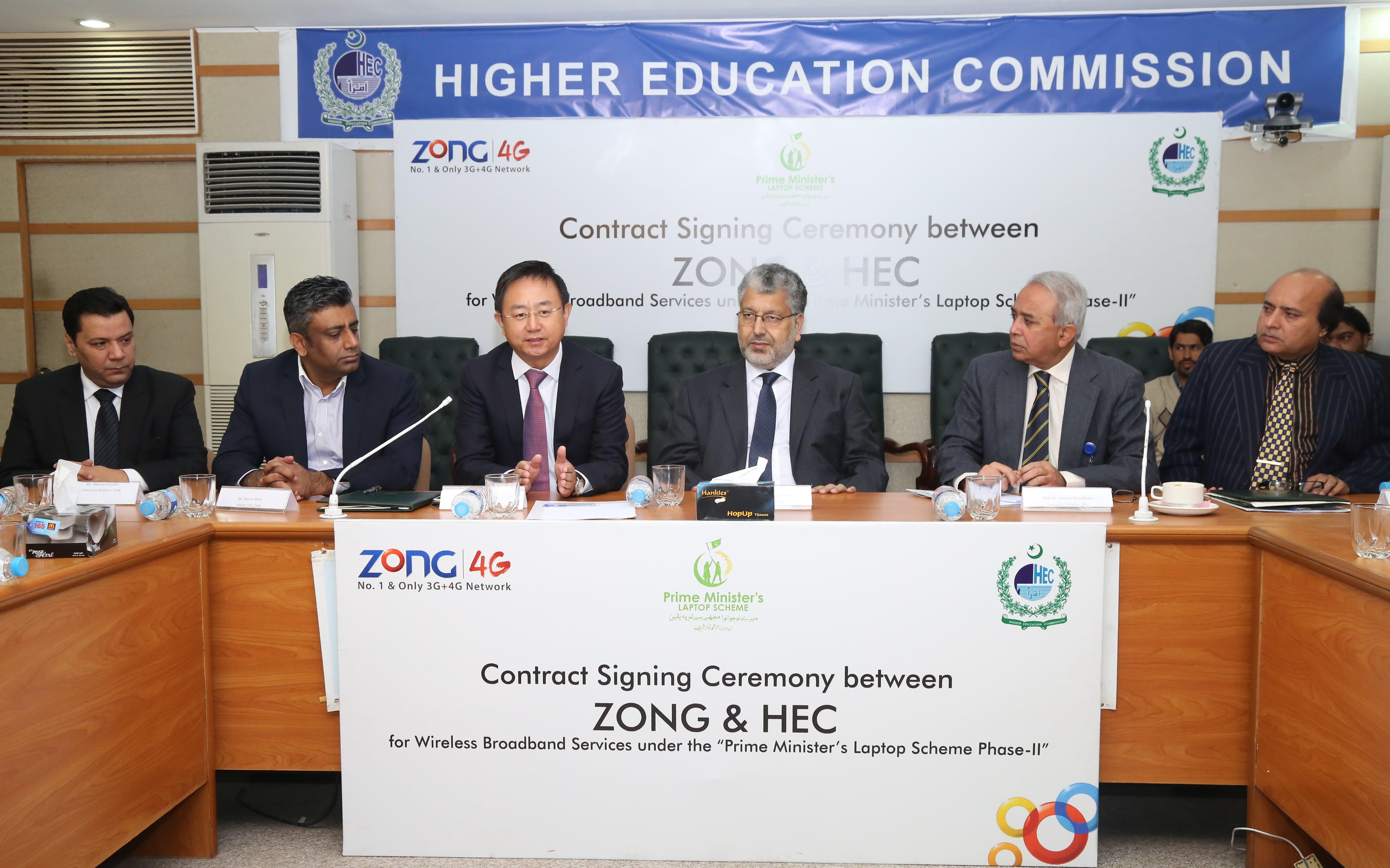 Zong to establish Pakistan's largest Private-Public hi-speed wireless