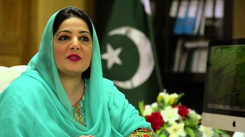 Minister of State for IT and Telecom Mrs. Anusha Rehman