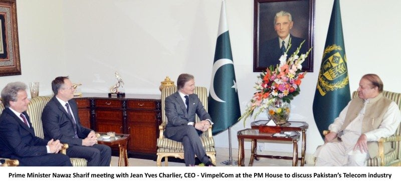 Pakistan offers Ideal Business Opportunity for Telecom Sector: PM