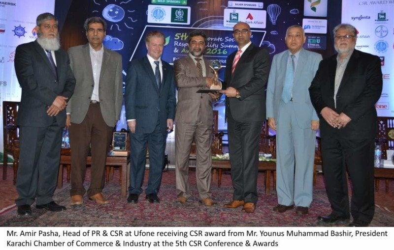 ufone two prestigious CSR awards Innovation & Employee Engagement