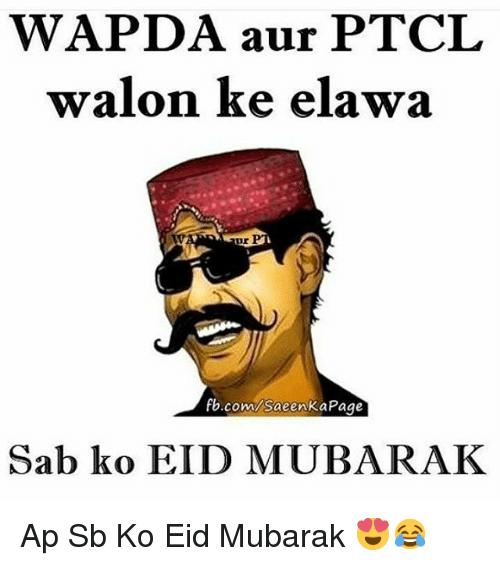 Instagram-Ap-Sb-Ko-Eid-Mubarak-8c4879