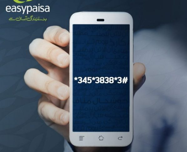 Easypaisa launches Pakistan's first mobile account credit