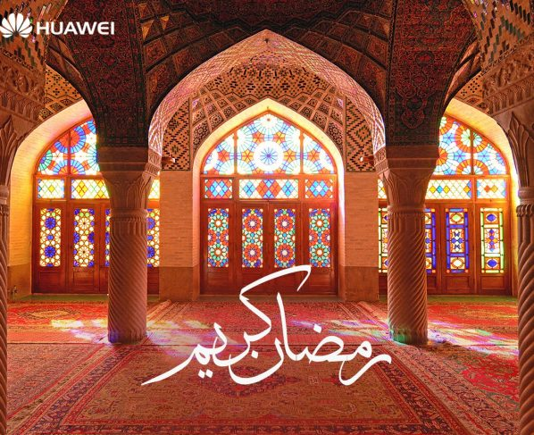 Huawei celebrates Ramadan Offering Special Gifts & Surprizes for The Customers