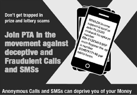 People are Still Being Fooled With Fake Prize Money Sms