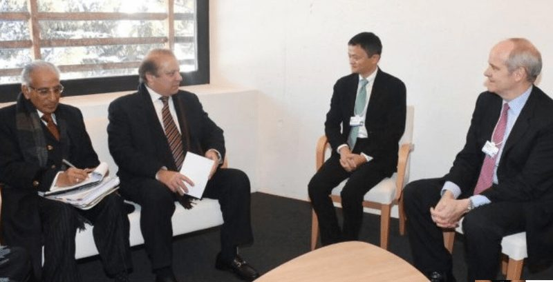 AliBaba group interested in investment in Pakistan