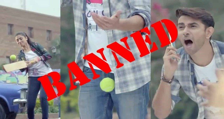 PEMRA Puts Ban on Zong's TV promotion