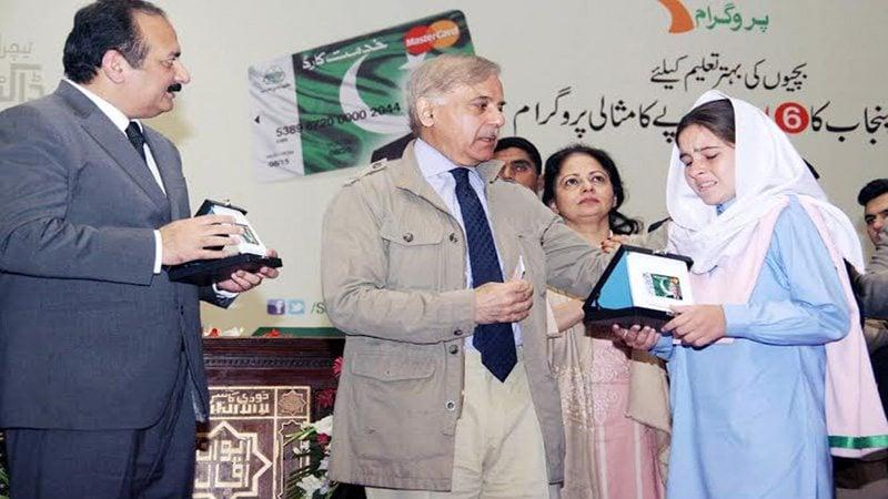Punjab Government and School Education department are inaugurating all new Khadim-e-alla's Zewar-e-Taleem program. Government Punjab