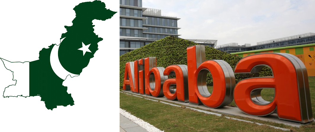 Alibaba group laid out the initiatives and policy measures being undertaken by the Government for enabling a broad-based digital ecosystem in the country.