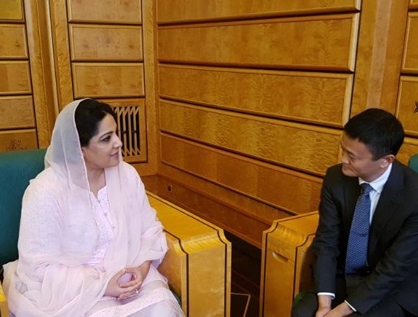 Ms. Anusha Rahman, Minister of State for Information Technology and Telecommunication is participating in the United Nations Conference on Trade and Development