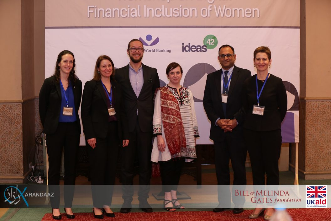 Pakistan's foremost agency for promotion of financial inclusion and access to finance, Karandaaz Pakistan held a half-day workshop to deliberate on ways to