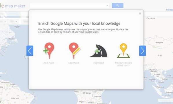 Google is now eliminating one of the first of many, and one of its oldest services - the custom map maker service. The service, which debuted 9 years ago