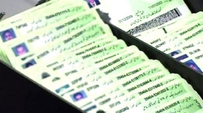 Nadra has recently revealed that it is in the process of setting up a new procedure. This new procedure would mean that no one would have their CNIC