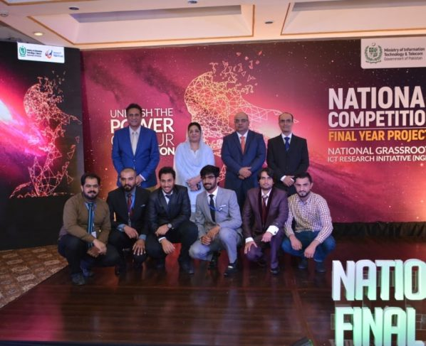 National ICT R&D Fund – Ministry of Information Technology and Telecom, under its National ICT Grassroots Research Initiative (NIGRI), conducted