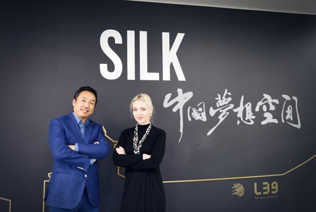 A venture capital firm backed by the Chinese supervision is aiming to endow up to $500 million into U.S. and European technology startups. Silk Ventures
