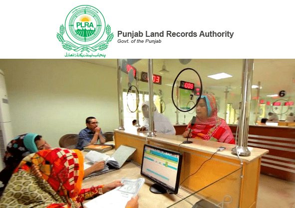 Punjab Land Record Authority has announced various Positions of Service Center Officials in Land Record Center in 143 Tehsils of Punjab.