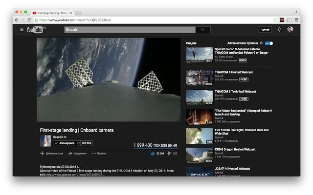 YouTube is trying yet a different new design for its online and mobile interface. The innovative design leans towards Google's Material Design viewpoint, making sure
