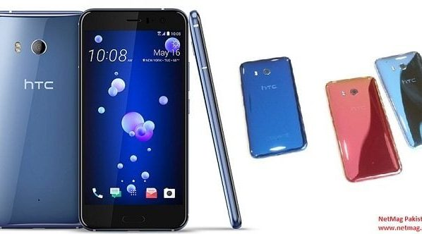HTC U11 off to a very good start