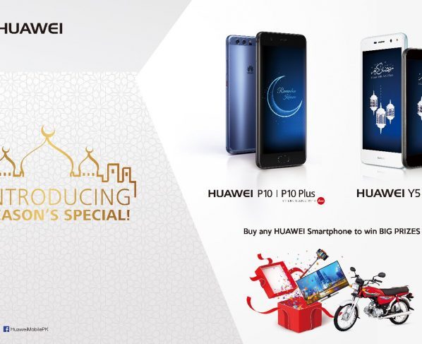 Holy Month of Ramadan with its customers. Starting from 17th June, the customers will get different gifts by purchasing Huawei devices along with a chance