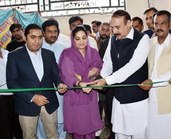 ICT facilities inaugurated at Women Development Centre