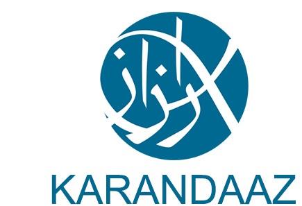 Karandaaz Providing Grant for Digitization of National Savings