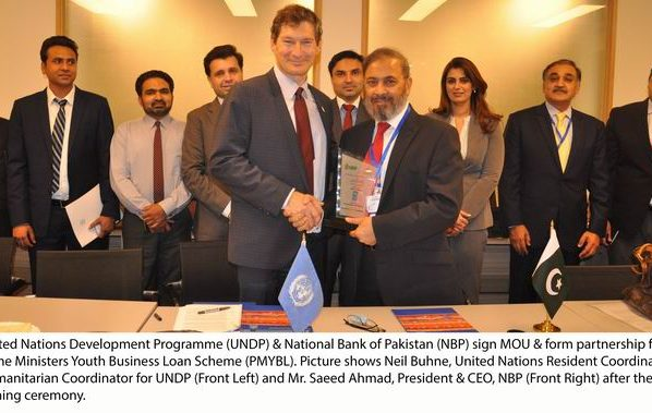 UNDP & NBP SIGN MOU & FORM PARTNERSHIP FOR PMYBL SCHEME