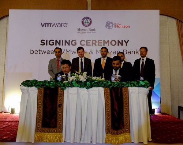 VMware Partners with Meezan Bank to expand IT Infrastructure through Virtualization and Cloud Solutions