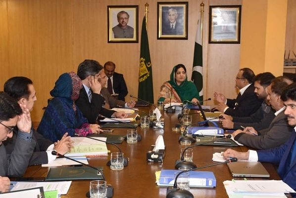 Minister of State for IT & Telecom Mrs. Anusha Rahman chaired Board of Directors meeting of TIP.(Telephone Industries of Pakistan)