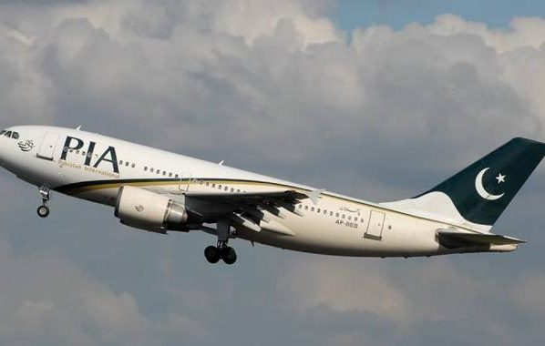 FBR seals the bank accounts of PIA over tax evasion