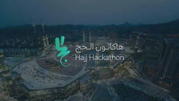 Grab your chance to participate in Saudi Hajj Hackathon