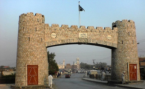 KPK Over 55 colleges in the Province are set up on Political means which is proving costly for the Provincial Government!