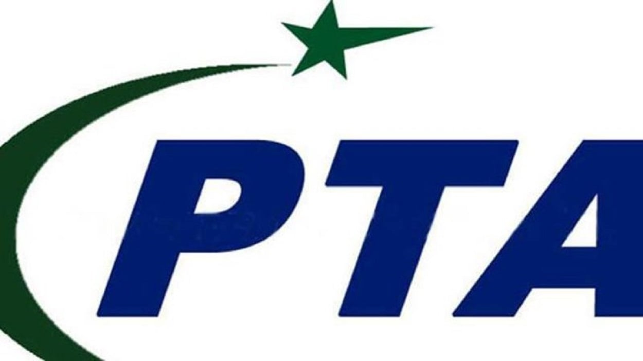 PAKISTAN TELECOMMUNICATION AUTHORITY DOES QUALITY OF SERVICE SURVEY: CHECK THE RESULTS