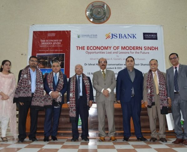 JS Bank hosts book talk with Dr. Ishrat Husain