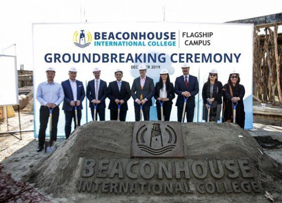 Beaconhouse International Colleges