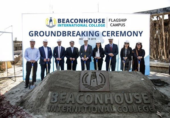 Beaconhouse International Colleges