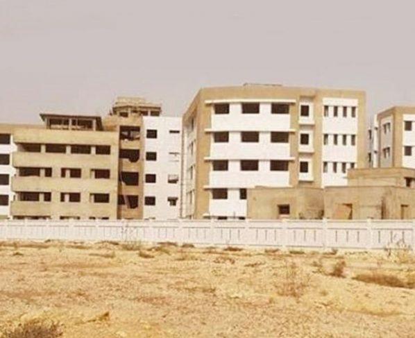 First nursing university of Pakistan