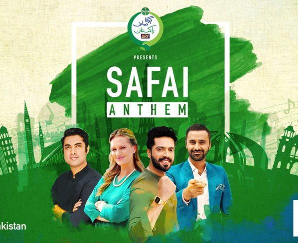 Hoga Saaf Pakistan