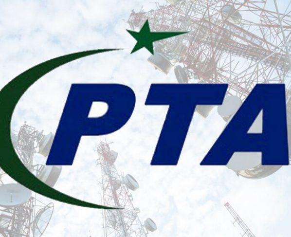 Chairman PTA Invites AIC